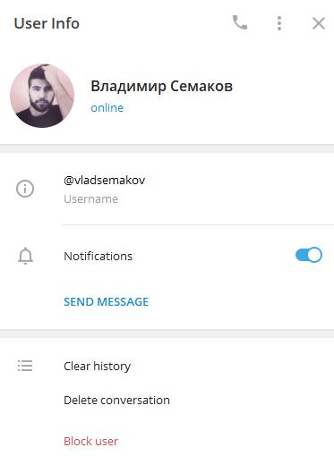 Скрин страницы данных лохотронщика по договорным матчам Владимира Семакова в Telegram мошеннический канал STONEbet