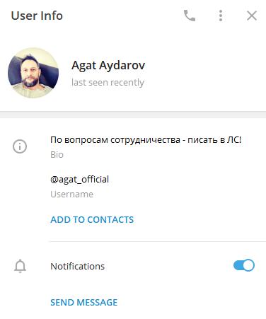 Скрин страницы кидалы по договорным матчам Агата Айдарова в мессенджере Telegram