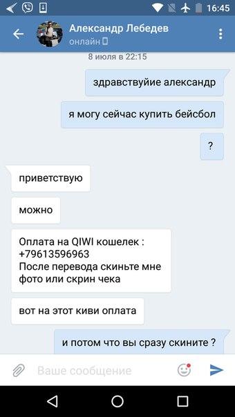 Результат матча амкар спартак нижний новгород