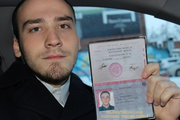 Фотография кидалы и афериста по договорным матчам вконтакте Олега Васильченко
