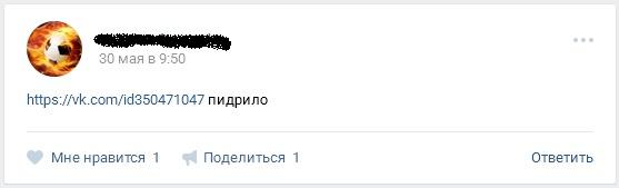 Отрицательный отзыв о кидале по договорным матчам вконтакте Тимофее Забарове №3