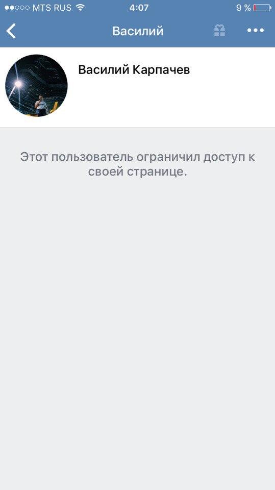 Скрин развода и переписки с мошенником и лжецом по договорным матчам Василием Карпачевым вконтакте №9